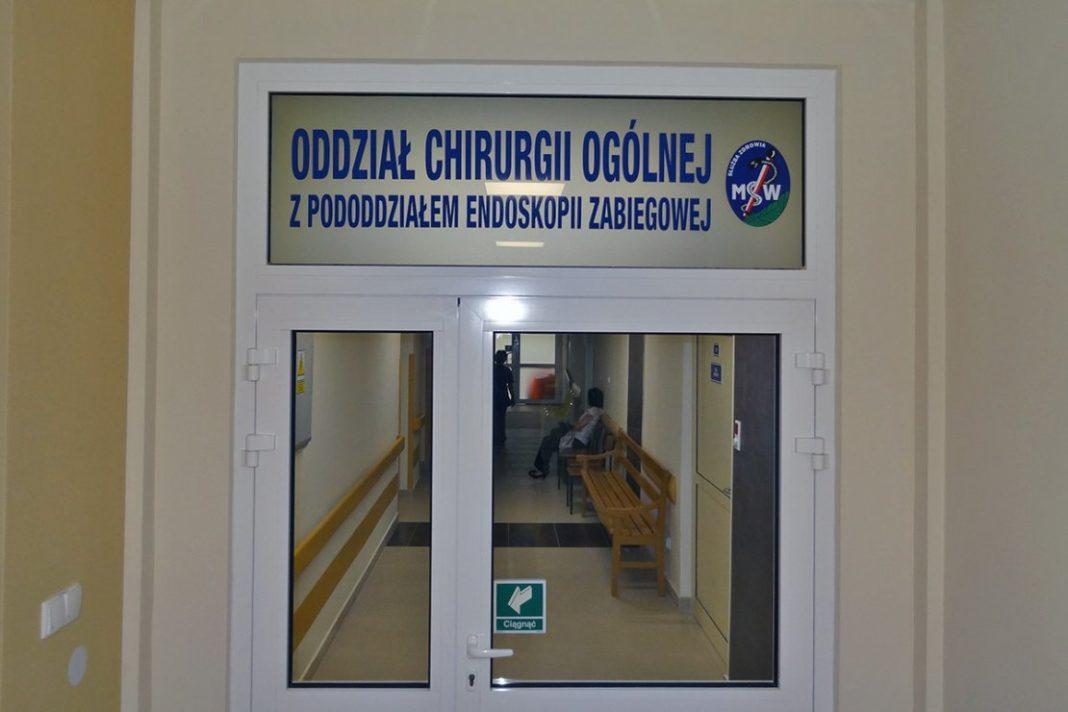 fot. strona internetowa szpitala MSWIA w Rzeszowie