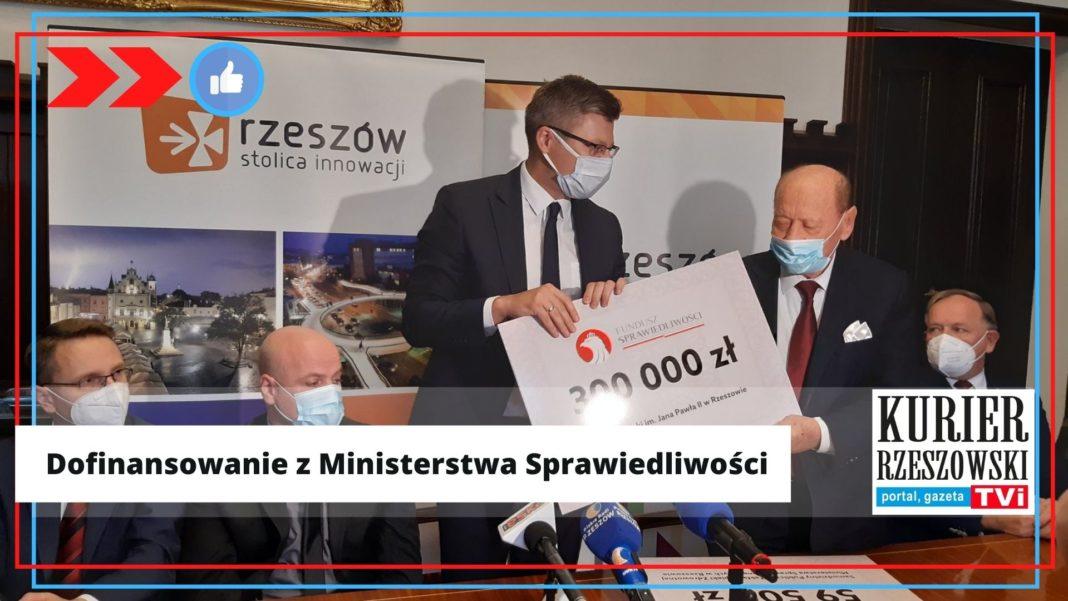 fot. https://www.facebook.com/Rzeszow.stolica.innowacji