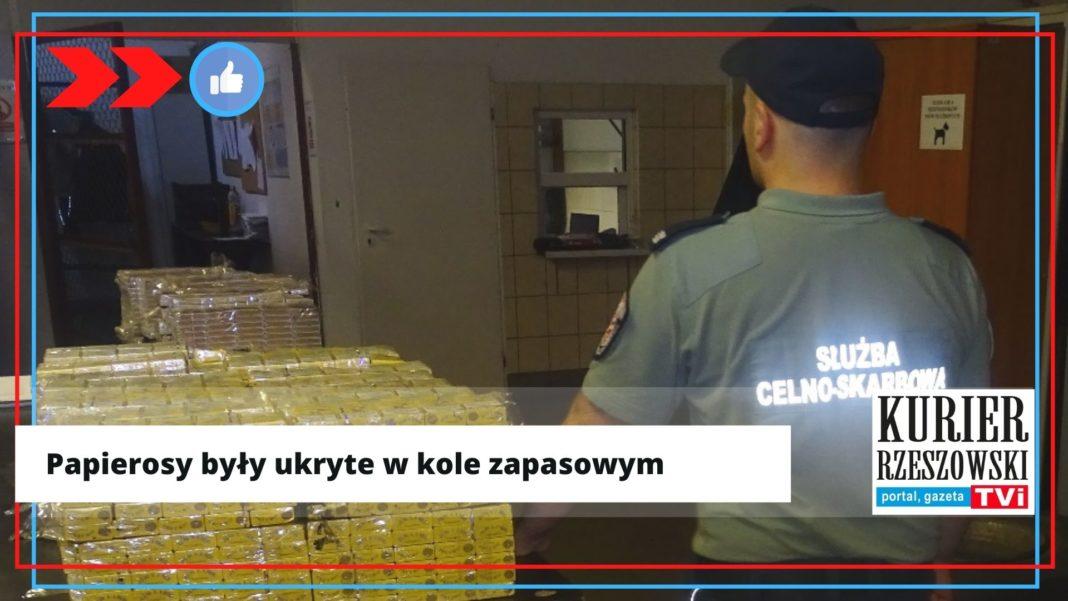 fot. materiały prasowe Krajowej Administracji Skarobwej