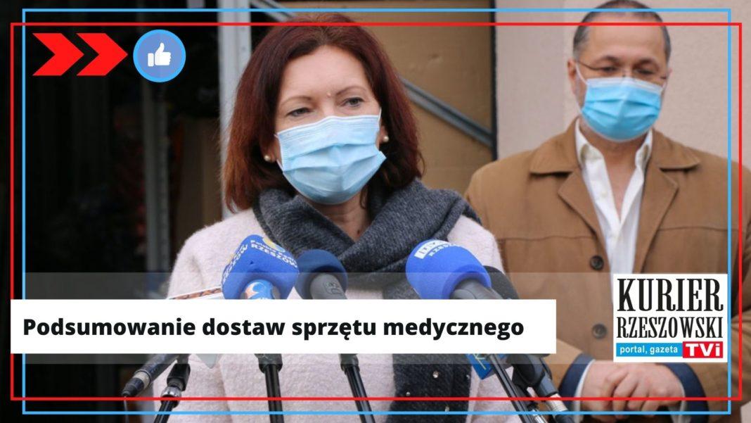 fot. materiały GOV