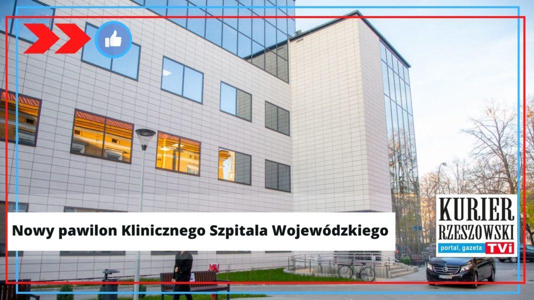 fot. materiały na stronie internetowej Samorządu Województwa Podkarpackiego