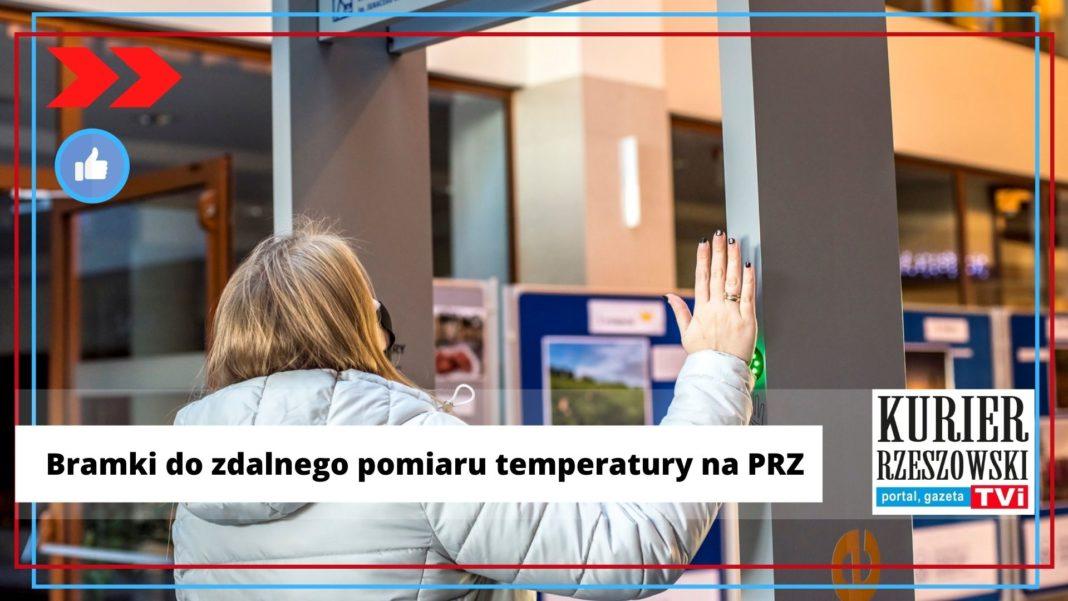 fot. materiały prasowe Politechniki Rzeszowskiej