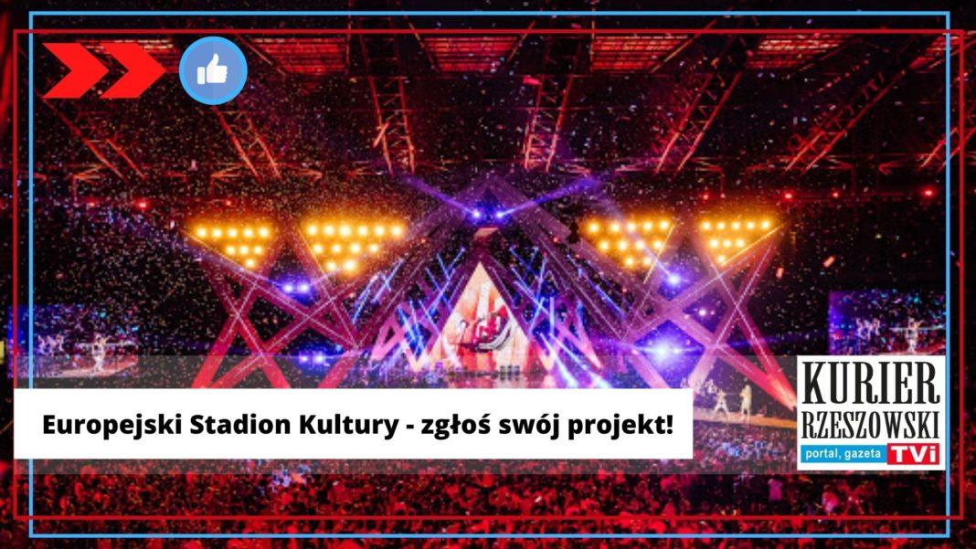 fot. http://stadionkultury.pl