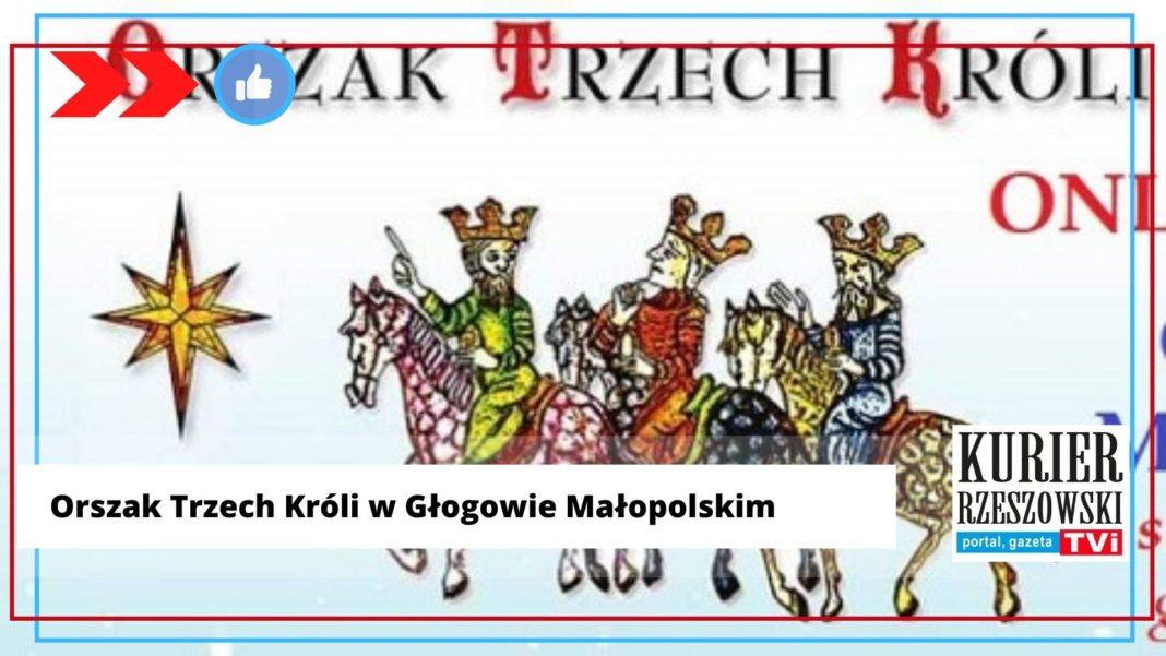 źródło: sanktuariumglogowmlp.pl