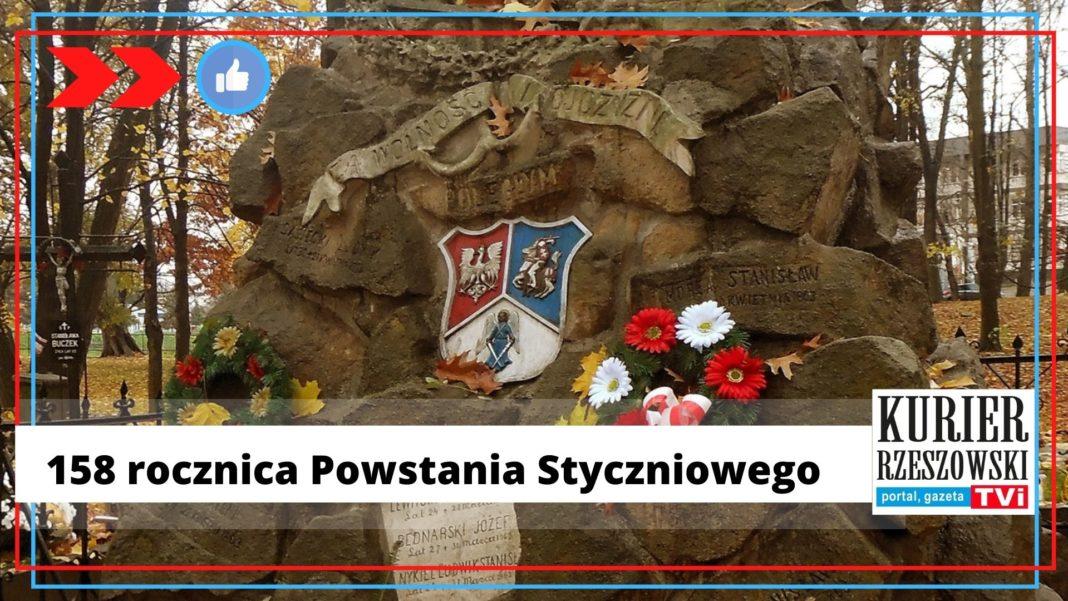 źródło: www.facebook.com/MuzeumHistoriiRzeszowa