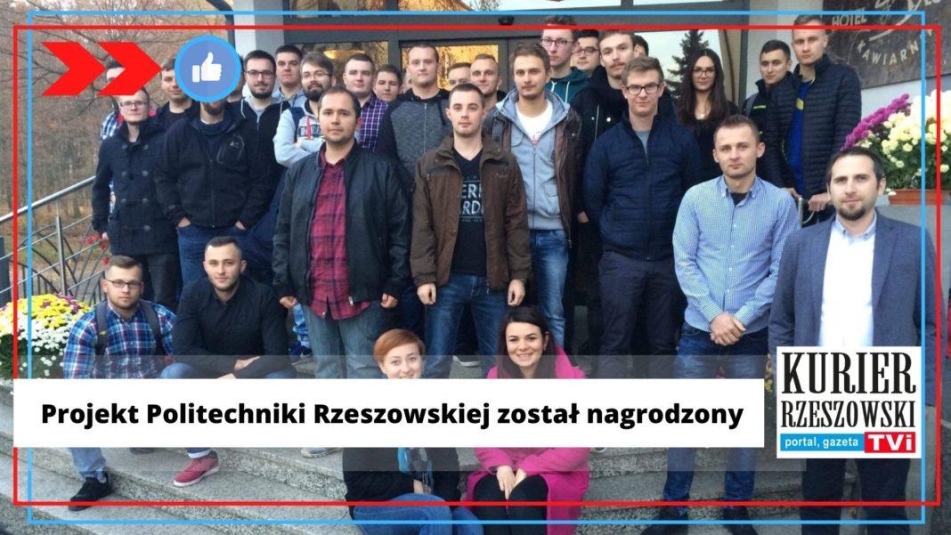 fot. materiały Politechniki Rzeszowskiej