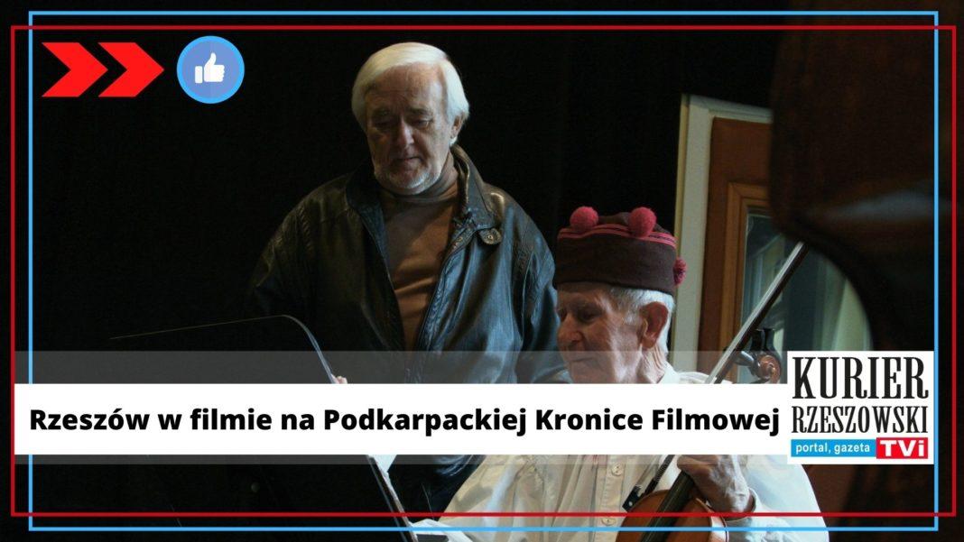 Podkarpacka Kronika Filmowa