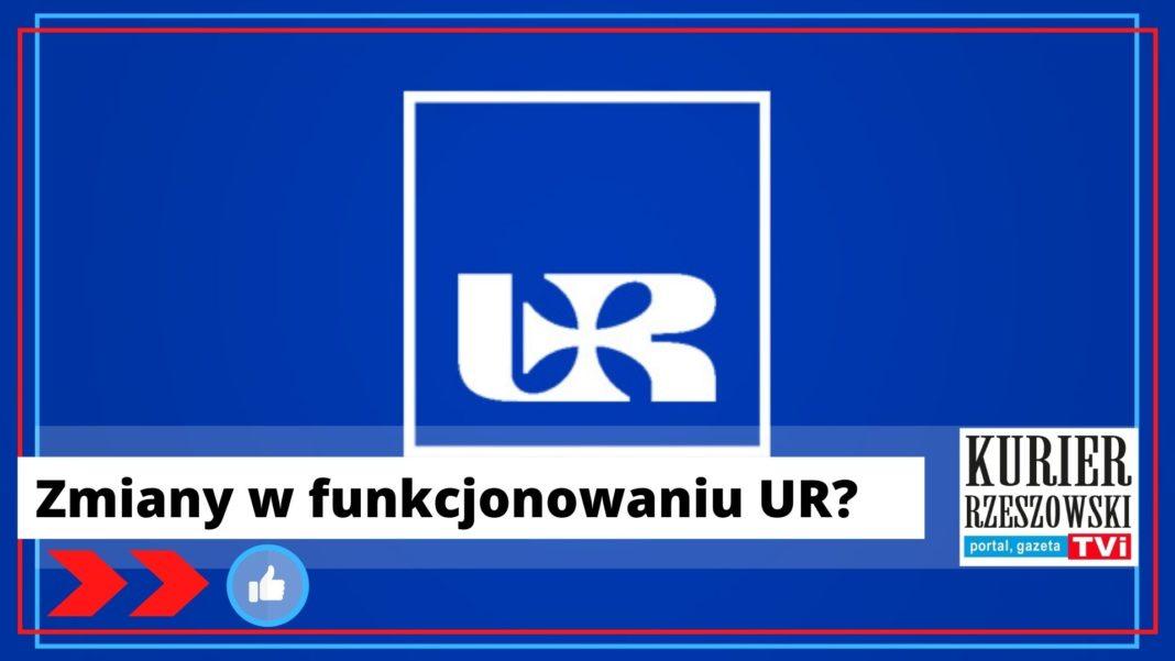 archiwum: UR